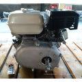 1/2 moteur à essence centrifuge de réduction de puissance