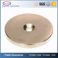Starke industrielle hohe Qualität ndfeb n45 starke Multipol Ring Magnet für Motorrad