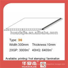 Panneau en PVC panneau décoratif 300mm * 10mm