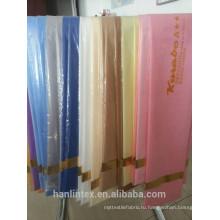 T / C 80 * 20 45 * 45 110 * 76 подкладочная ткань по низкой цене