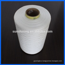 FDY Multi-ply Polyester Filament Yarn