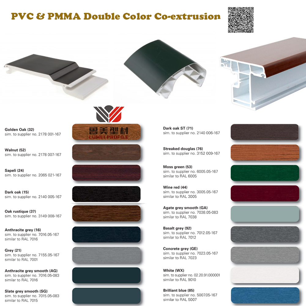 PVC profiles in Double colors
