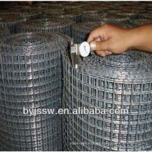 Welded Iron Wire Mesh 25x25