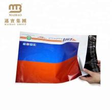 High Quality Wholesale Price Custom Logo Printed Plastic Mailing Envelopes