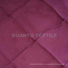 Декоративная ткань для мебели из замши и полиэстера с утком