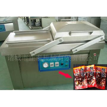 Small Size Snack Food Vacuum Packaging Machine