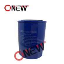 Popular Brand Durable Wholesale Diesel Generator Fuel Filter Price