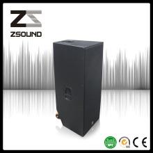 Zsound полный спектр P153 профессиональное Аудио Долли коаксиальный динамик