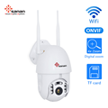 1080P 4X Zoom PTZ IP WiFi Camera