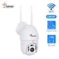 1080P 4X Zoom PTZ IP WiFi Kamera