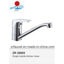 Single Handle Kitchen Mixer Faucet