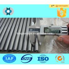 steel bearing tube SAE52100