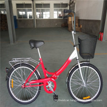"24"" Russian Style Hi Ten Steel Cheap China Folding Foldable Bike"