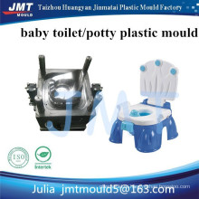 OEM customized high precision baby potty/closestool plastic injection mould maker