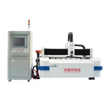 Máquina de marcação a laser para metal