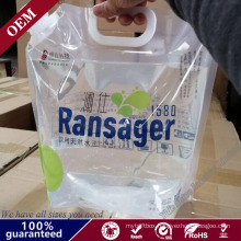 Custom Printed Soy Milk Packaging Plastic Stand up Bag with Resealable Spout/Suction Nozzle