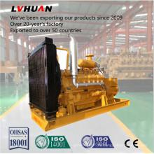 Wassergekühlter 250kw Kohlegenerator-Satz des Kohlen-350kw