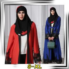 Premium polyester women fancy dress muslim designer kimono front lace abaya