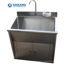 SKH036-1 Люкс простой нержавеющей стали стиральная раковина для больницы