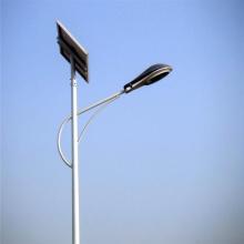 2021 Hot Selling LED Solar Street Light