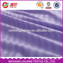 """100%cotton satin stripe fabric for the hotel or hometextile CM60X40 173X105 120"""" combed cotton satin stripe fabric for hotel bed"""