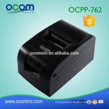 OCPP-762 Fiscal Dot Matrix Printer 76MM Width