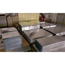 Hoja de PS de aluminio para la industria de impresión