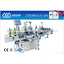 Automatic round bottle labeling machine / labeler