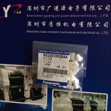Горячая Продажа рекомендованный фильтр Нпм (шестнадцать глав) N510045029AA/N510059866AA