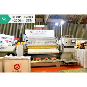 Plastic Cling Film Machine Food Packing Film Extruder