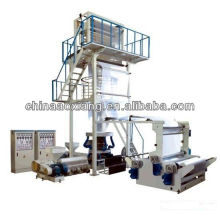 Máquina de extrusión de película de encogimiento de calor de pvc de mejor calidad fábrica SG-1200