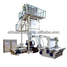 SG-1200 factory best quality pvc heat shrink film extrusion machine