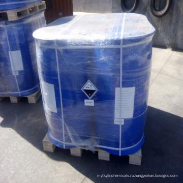 Dodecyl Диметилбензиловый аммоний хлорид (бензолхлорид хлорид) 50% и 80%