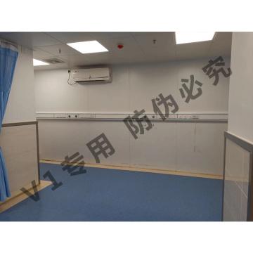 Machine à laver ou désinfectant mural 110V 90w