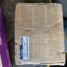 Rodamiento de rodillos 0750-117-378 de HYUNDAI ROBEX200W-3