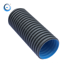 double wall corrugated hdpe conduit pipe 200mm