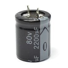 220UF*400V Snap-in Terminal Aluminum Electrolytic Capacitor 2000h
