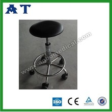 Surgical stools for hospital