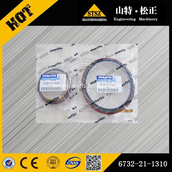 Pc300 7 Crankshaft Seal 6732 21 1310
