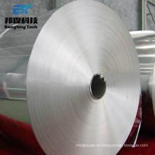 Высокое качество покрынная цветом алюминиевая катушка с низкой ценой