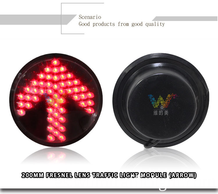 Fresnel-Lens-traffic-light-module_01