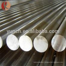 ASTM B387 molybdenum moly bar price per kg