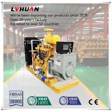 Los mejores generadores del uso de fábrica del precio con el precio bajo para la venta
