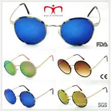 Retro Metal Round Sunglasses (MI204)