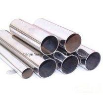 Industrial Grade Double Metal Composite Pipe