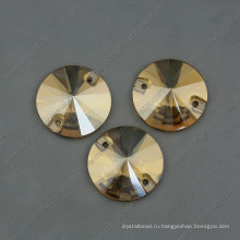 Золотые тени круглый шить на камни бусины