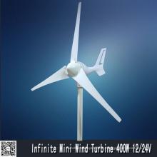 Gerador de turbina horizontal do vento (MINI 400W)