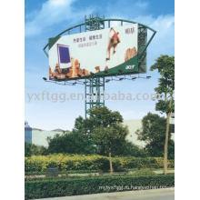 Двусторонний рекламный щит