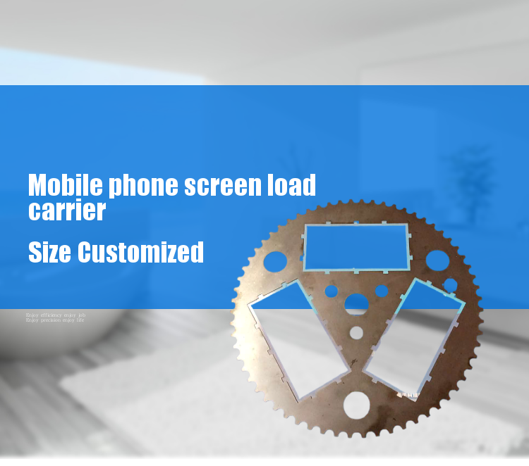 mobile phone screen load carrier