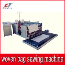 Автоматическая швейная машина нового прибытия для сумки из тканного мешка из полипропилена